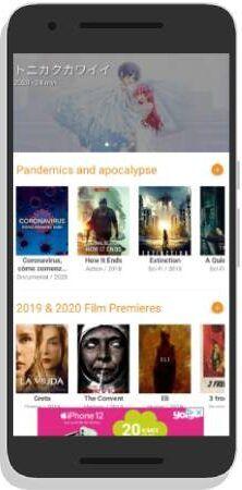 PV NEW apk para Android